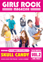 GIRLS ROCK MAGAZINE